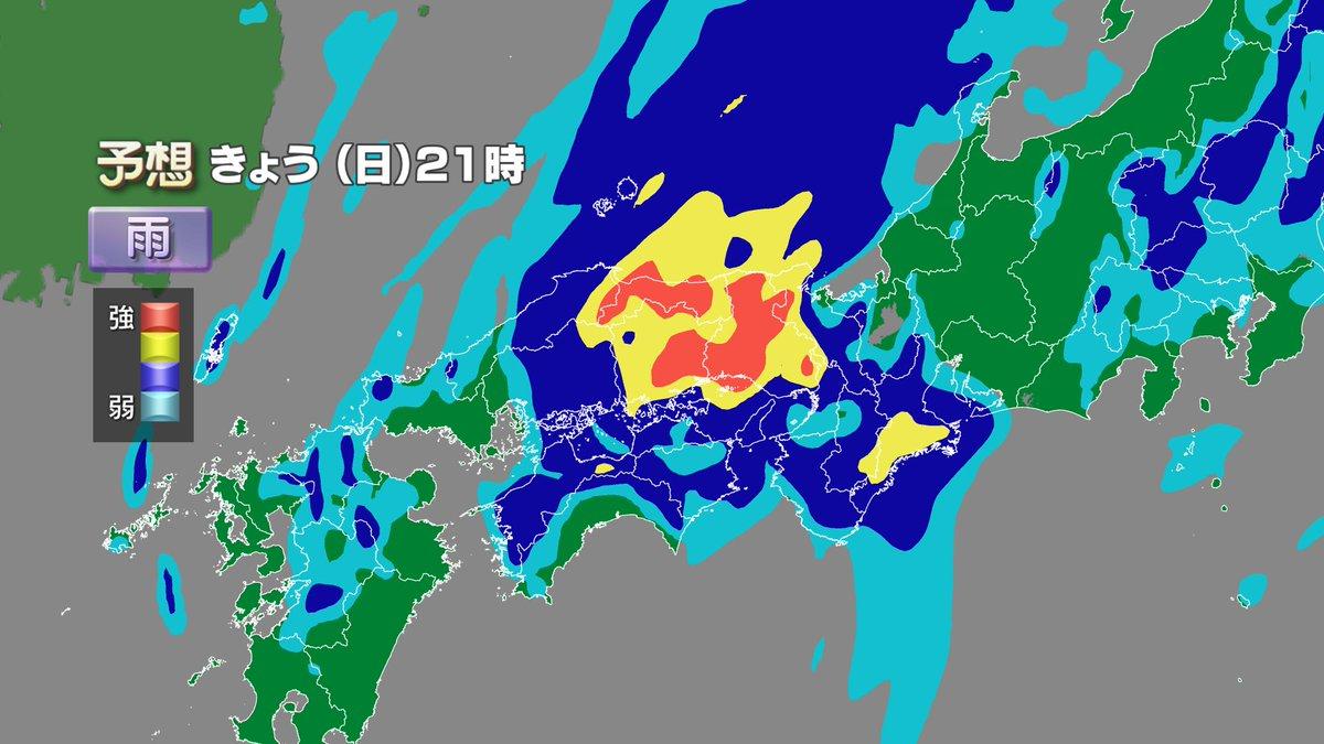 【これからの雨は】今夜は四国・中国・近畿を中心に非常に激しい雨が降り、猛烈な雨が降る恐れもあります。…