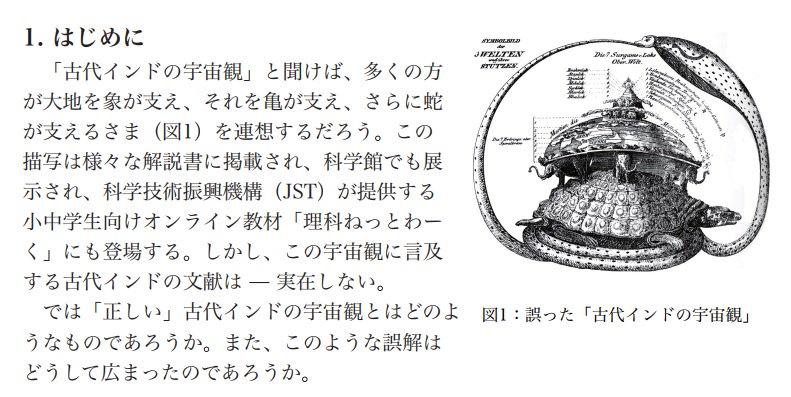wakayama-u.ac.jp/~okyudo/delme/… なんと
