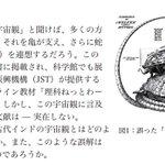 wakayama-u.ac.jp/~okyudo/delme/…なんと pic.twitter.co…