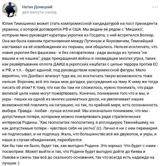 Порошенко ввел в действие решение СНБО с предложениями в Госбюджет-2018 по обороне - Цензор.НЕТ 8810