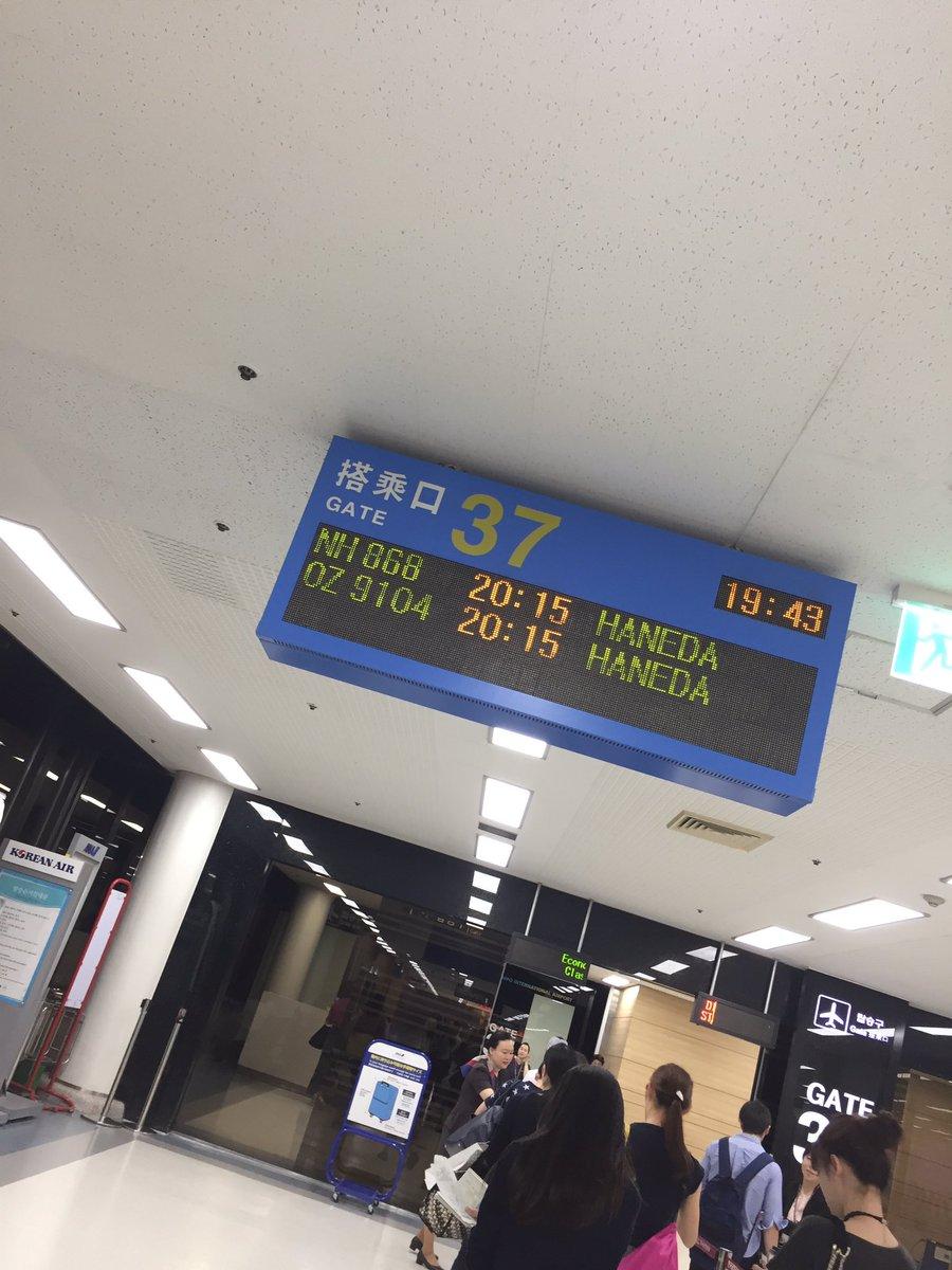 負けました😭 ダッシュで空港向かって今から日本に帰ります💨 応援ありがとうございました!  I lo…