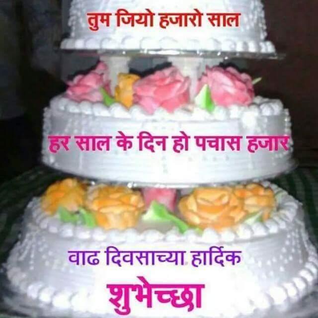 Happy Birthday PM Narendra Modi Sir