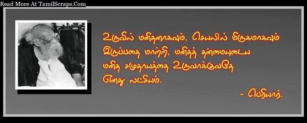 Caste Quote Collections, page #2 | QuotesCop com