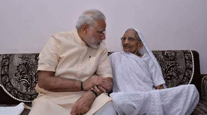 Wishing The Great Happy Birthday To PM of India Sir Narendra Modi