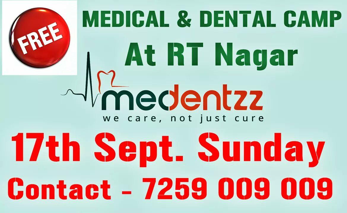 Medentzz   - We Care,Not Just Cure (C)