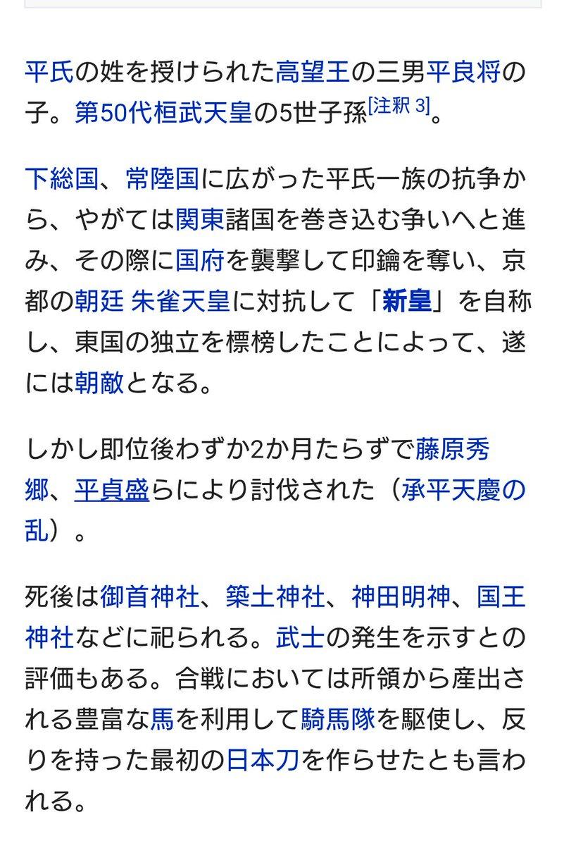 FGOの次のシナリオ、「屍山血河舞台 下総国 英霊剣豪七番勝負」とな。下総国で既存の日本鯖が絡めて屍…