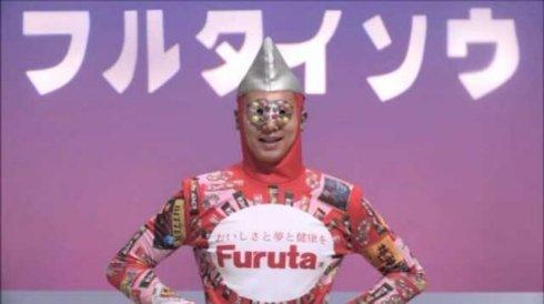 シュールだ……  朝に流れたフルタ製菓のCM「フルタマン」がインパクトあり過ぎると話題に 「プリキュ…