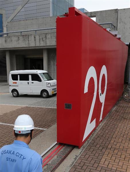 大阪市で360基の水門や防潮扉を次々閉鎖 sankei.com/west/news/1709…