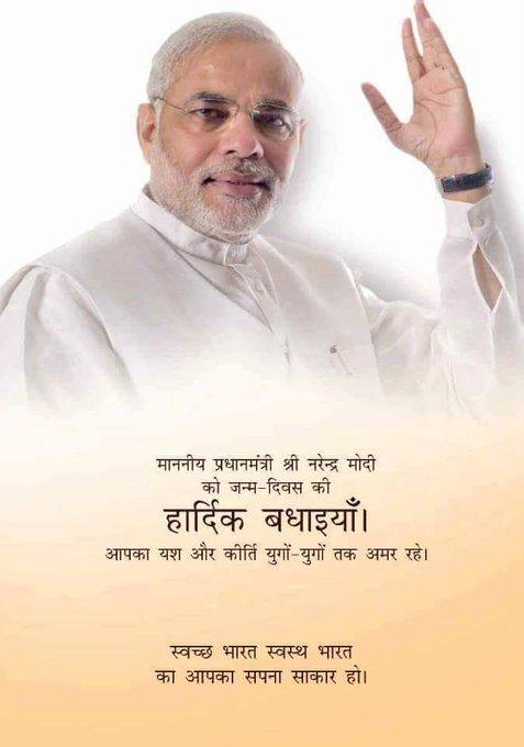 Wishing You A Very Happy BirthDay PM Of India Narendra Modi Garu