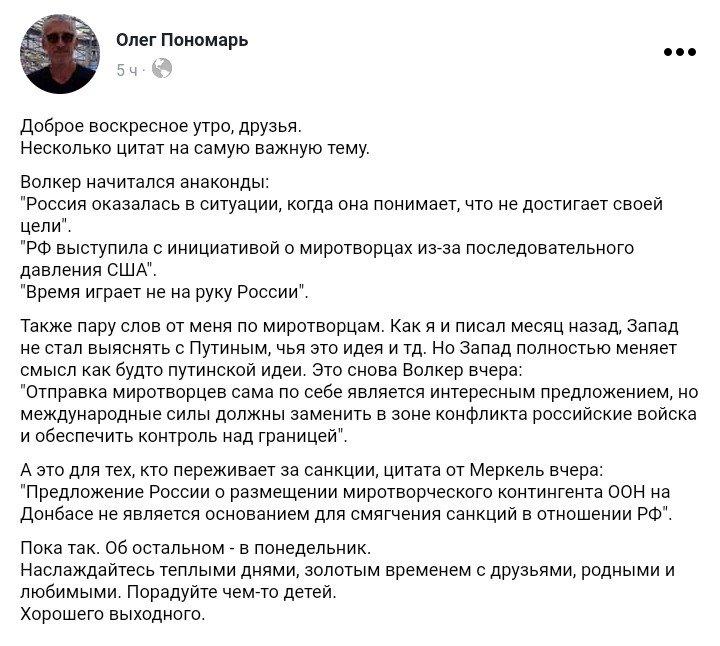 """Кучма: """"Миссия ОБСЕ должна работать в Крыму"""" - Цензор.НЕТ 7982"""