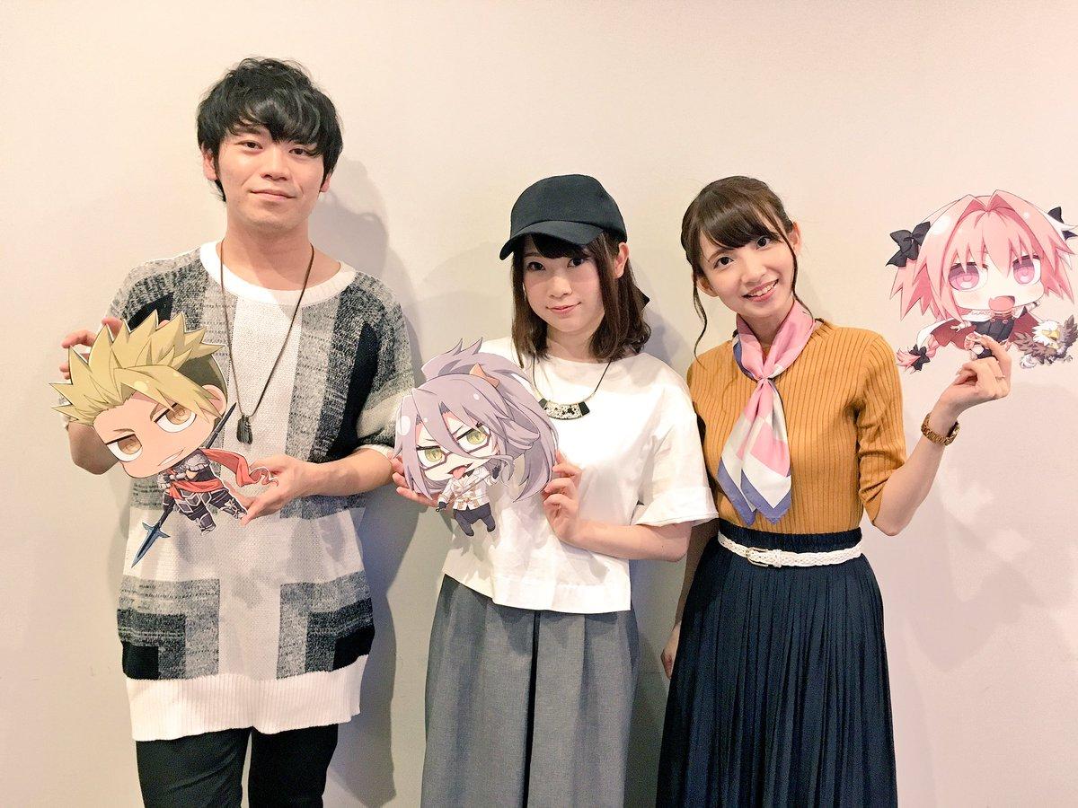 「RADIO トゥリファス!京まふ出張版公録ステージ」へお越しくださいました皆さまありがとうございま…