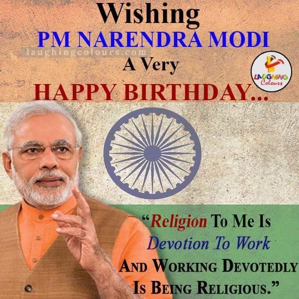A very happy bday to honorable Prime Minister Shri Narendra Modi ji