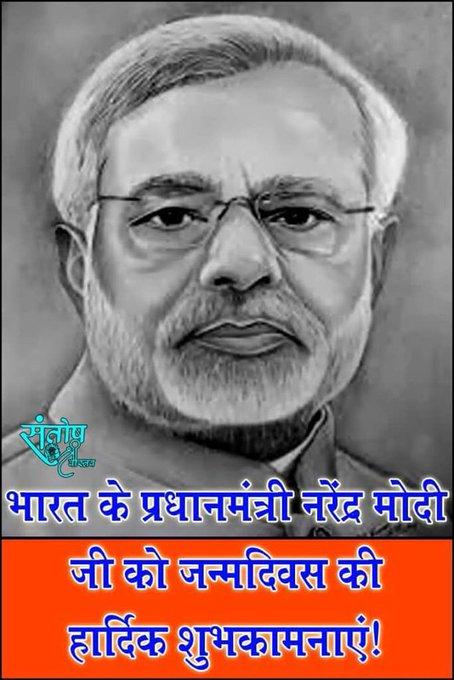 Happy birthday to our Royal Prime minister Shri Narendra Modi G...