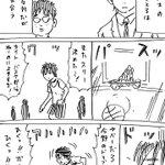 イケメンとオタクの奇妙な友情 ~体育編~ pic.twitter.com/IiFmJwI1o1