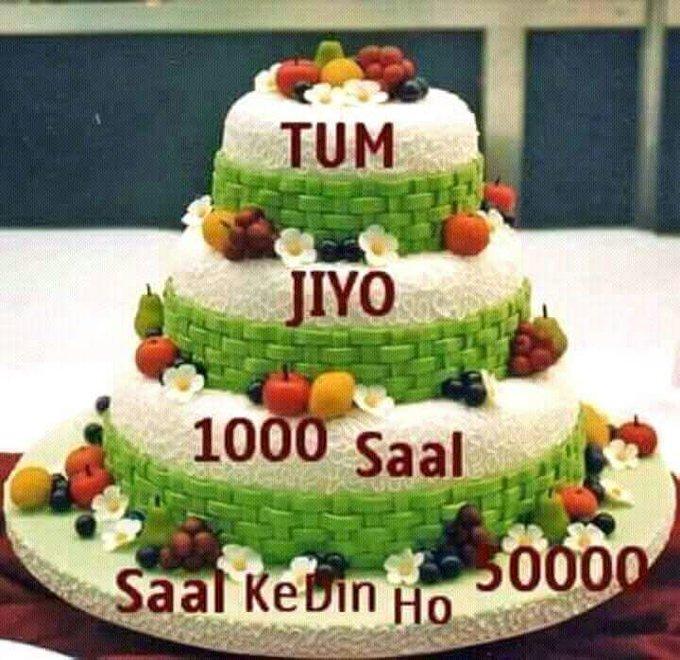 Happy Birthday To you pm Narendra Modi