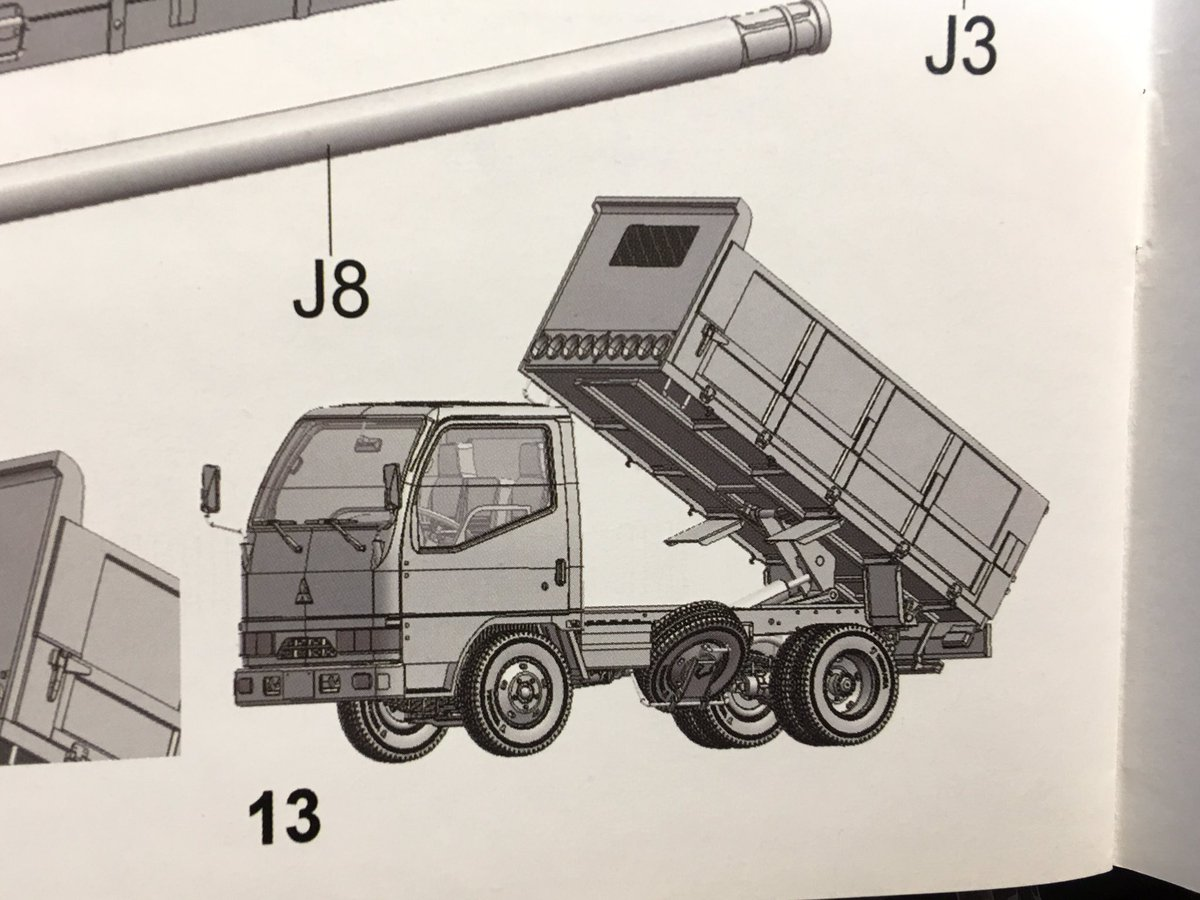 DJ6q8P-UEAQsMHB.jpg