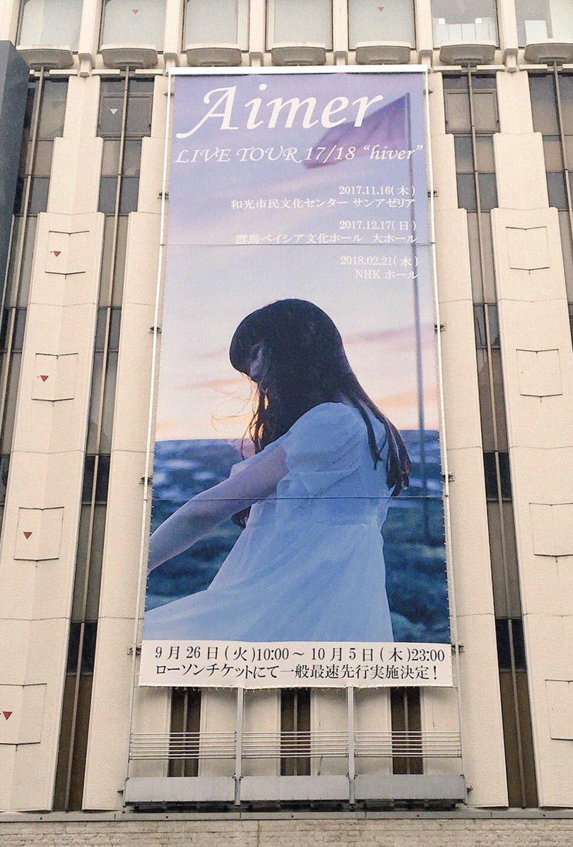 うれしい! 大きい!! ありがとうございます。 渋谷にて。