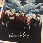 先日公開しました「HEAVEN SKY」のジャケットはご覧いただけましたでしょうか?早速色校(試し刷…