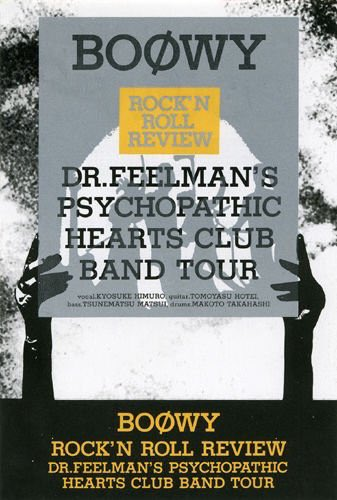 Hearts club band