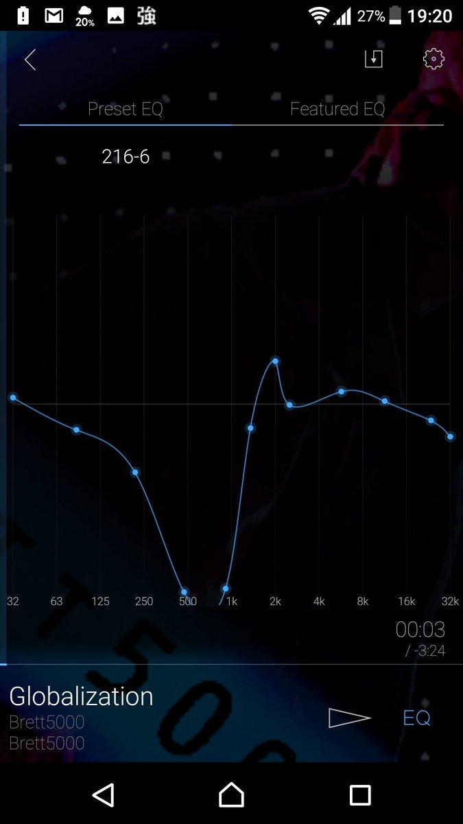@muchosama スマホの音楽再生アプリ、 HFplayerでのイコライザー設定の例。 とりあえず400から1k辺りまでを-12dBするのが良い模様