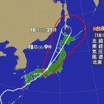 台風18号の0時現在の推定位置です。福井県敦賀市付近を1時間に60キロと速度を上げながら北東に進んで…
