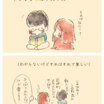 色んなカップルと趣味 pic.twitter.com/SN97BBg5PT