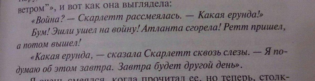 Краткое содержание кавказский пленник толстой 5 класс