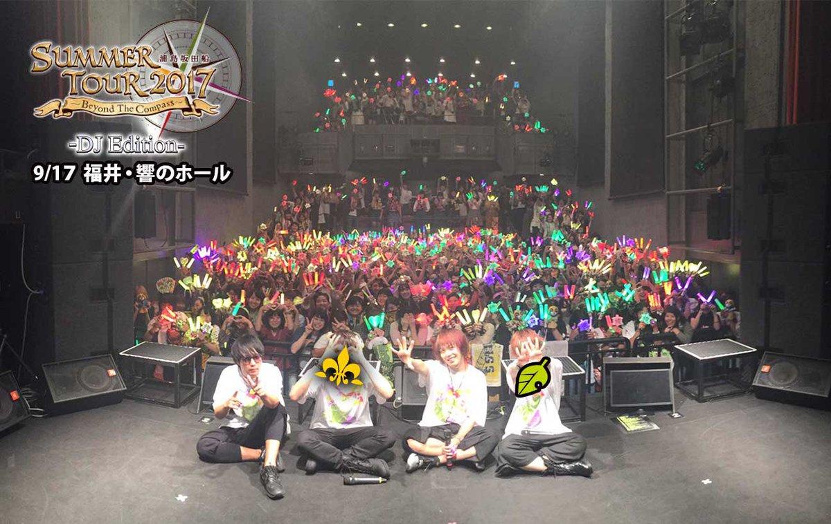 福井公演の写真です!