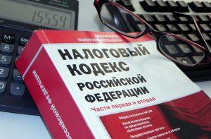 Налоговая декларация по ндс 2012 бланк