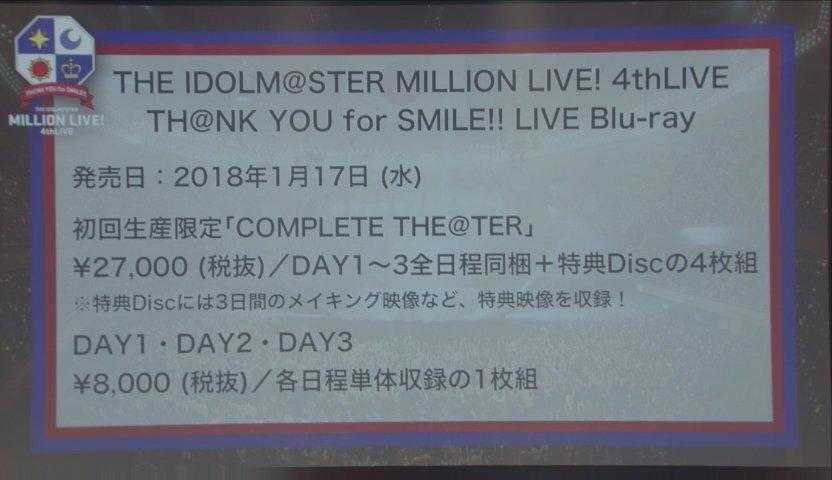アイドルマスターミリオンライブ!4thライブBDが、2018/01/17に発売。 ララビット特別版に…