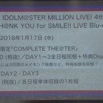 アイドルマスターミリオンライブ!4thライブBDが、2018/01/17に発売。ララビット特別版には…
