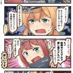 買収☆プリンツオイゲン pic.twitter.com/YH18E9iDf1