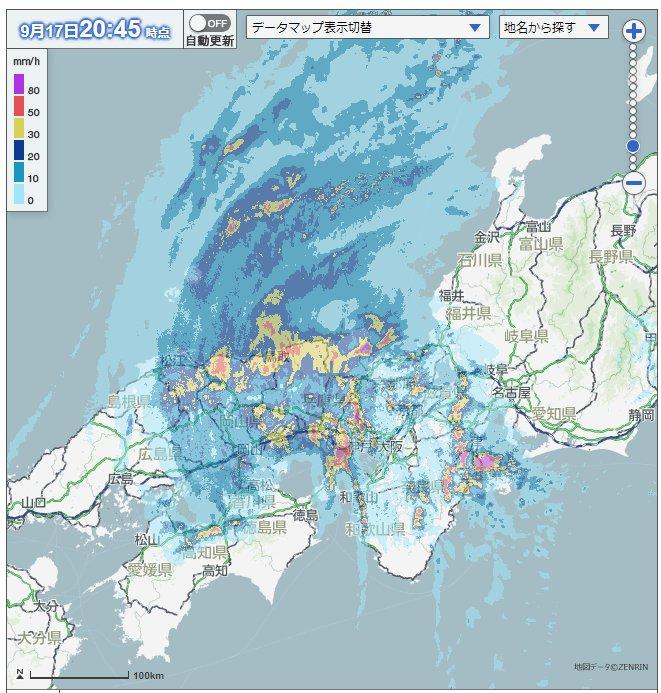 気象庁によりますと、午後8時40分までの1時間に気象庁のレーダーによる解析で、兵庫県たつの市付近でお…