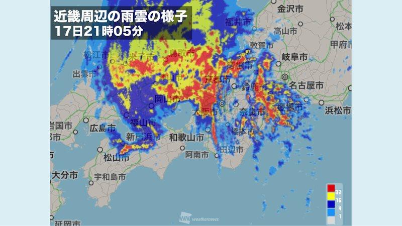 17日20時47分、兵庫県で記録的短時間大雨情報を発表。1時間で110ミリの猛烈な雨が解析されました…