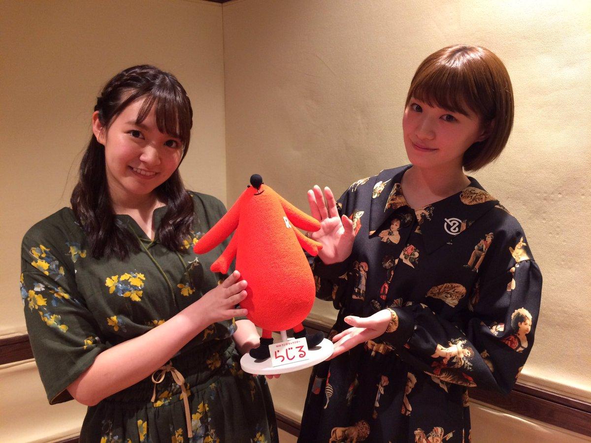 ただいま、NHKラジオ第1「らじらー!サンデー」に、中元日芽香と中田花奈が出演中! みなさま、ぜひお…