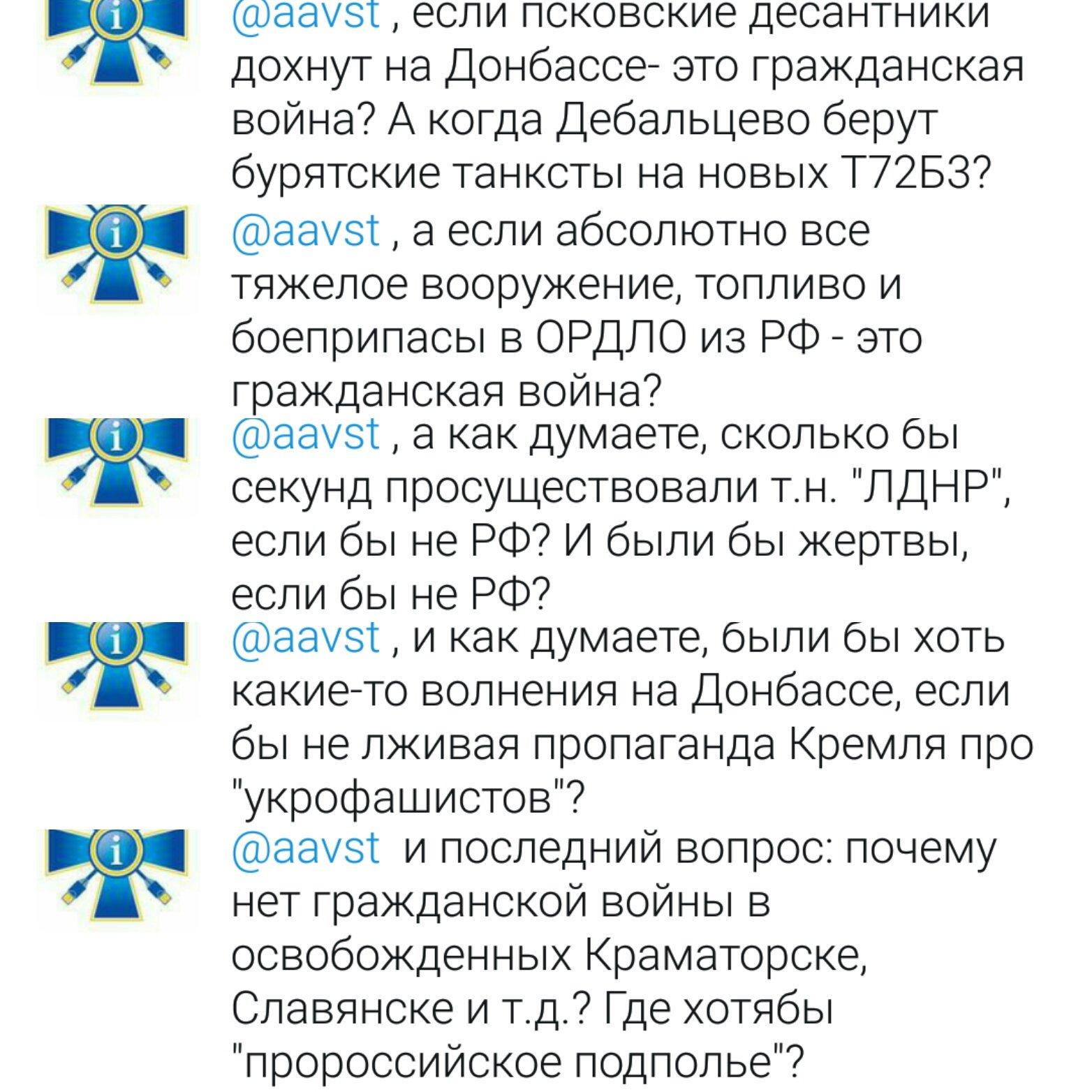 Глава Совфеда РФ Матвиенко: Не вижу логики в размещении миротворцев на границе РФ и Украины - Цензор.НЕТ 5389