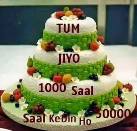 Happy birthday to our pm narendra modi ji.