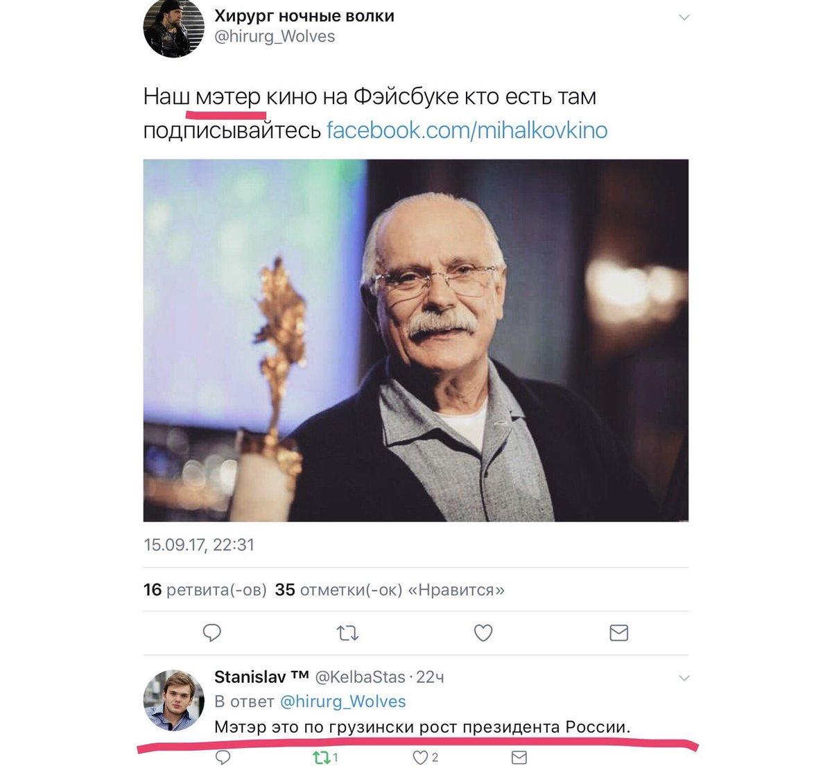 """Путин посетит российско-белорусские учения """"Запад-2017"""" - Цензор.НЕТ 1329"""