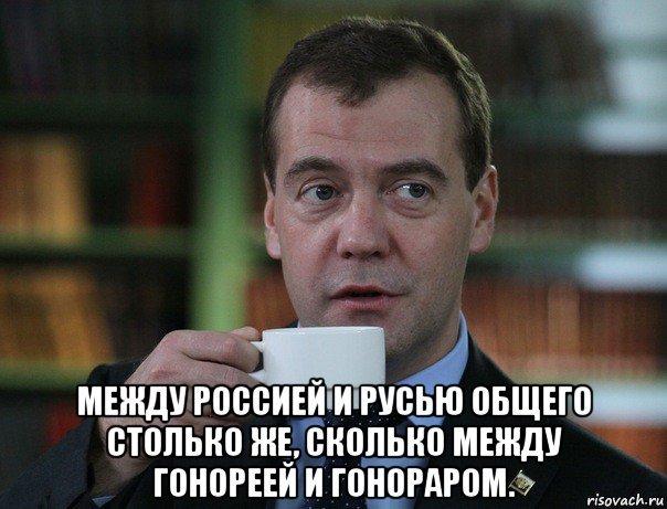 Россия нарушила обязательства по Договору о ликвидации ракет средней и малой дальности, - Тиллерсон - Цензор.НЕТ 9072