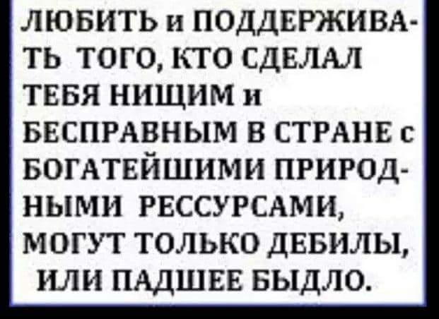 """Путин посетит российско-белорусские учения """"Запад-2017"""" - Цензор.НЕТ 544"""