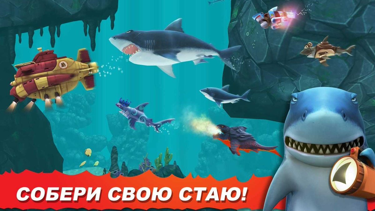 Shark скачать android