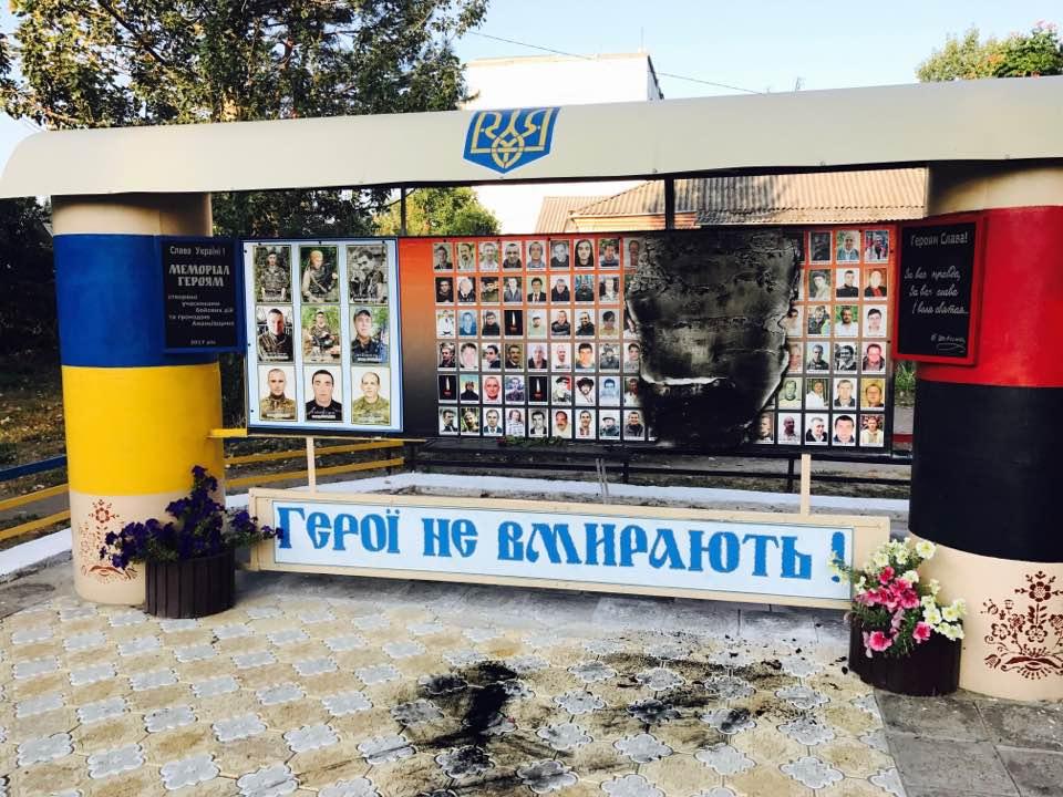 Стенд государственная символика россии