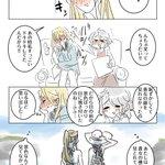 ばばあ百合漫画。 pic.twitter.com/w8lV0BTSNp