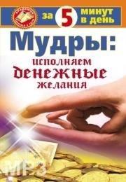 Бесплатно книгу шпаргалка юридическая психология