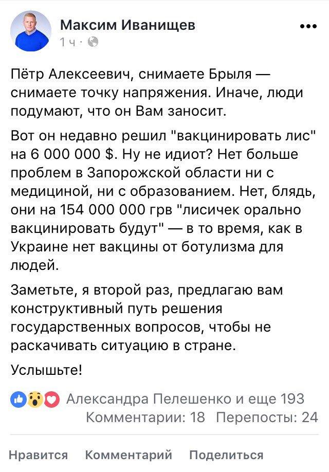 Украина и США отвергли российский проект резолюции по миротворцам, Киев, возможно, готовит альтернативный документ, - постпред РФ при ООН - Цензор.НЕТ 5315