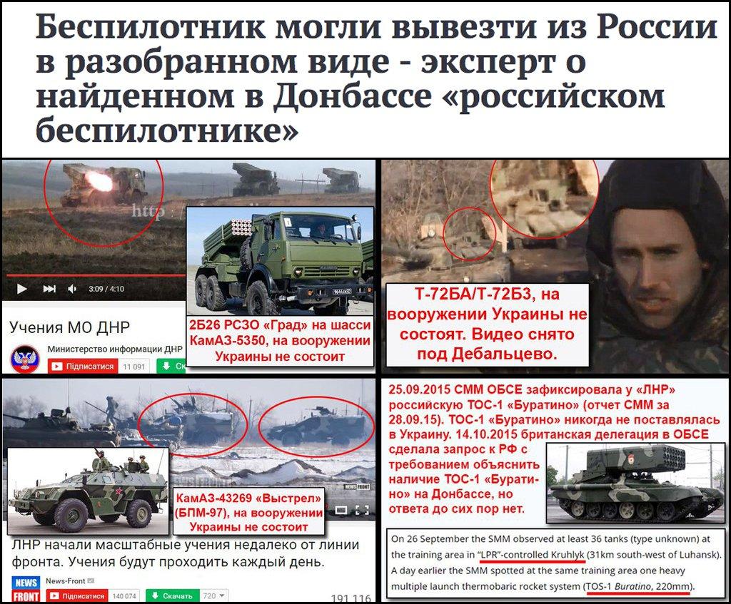 Российская резолюция о миротворцах на Донбассе - это политическая ловушка, - Яценюк - Цензор.НЕТ 8174