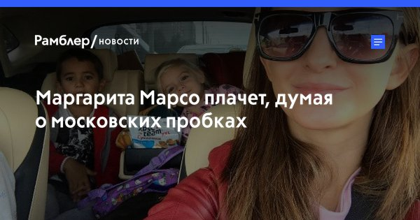 Авто авто москва