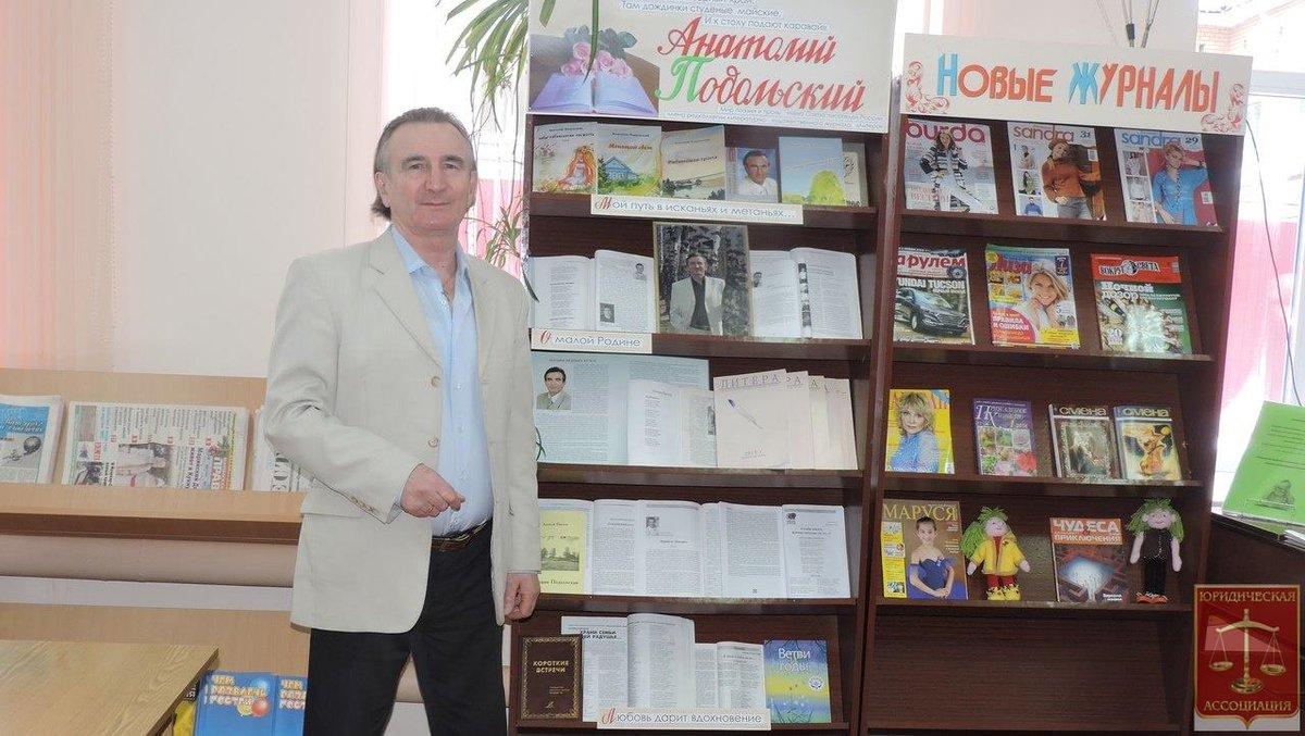 Писатель владимир сорокин википедия