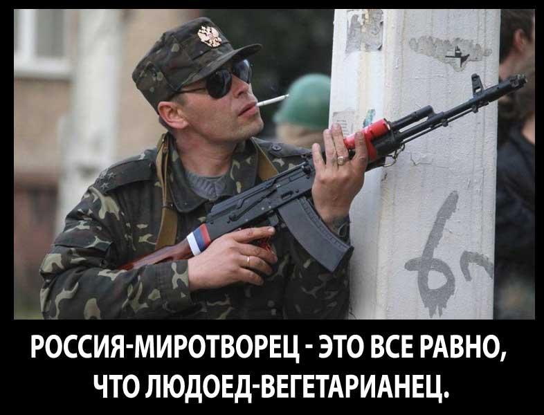 Москва направила генсеку ООН проект резолюции о миротворцах на Донбассе, - постпред РФ в ООН - Цензор.НЕТ 8307