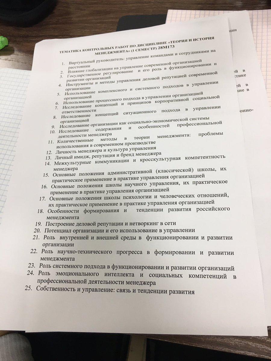 Сочинения по литературе по капитанской дочке савелич